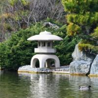 Feng Shui Garten Beratung